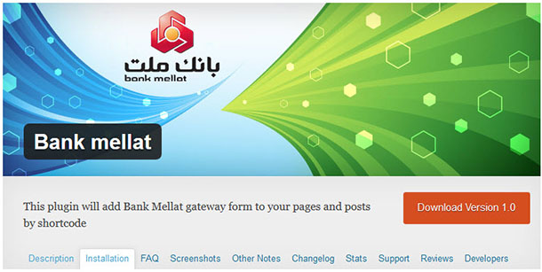 bank-mellat-payment-plugin-for-wordpress-img